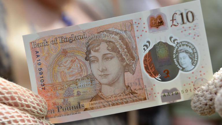 Великобритания за първи път сложи лика на жена, различна от кралицата, на банкнотите си