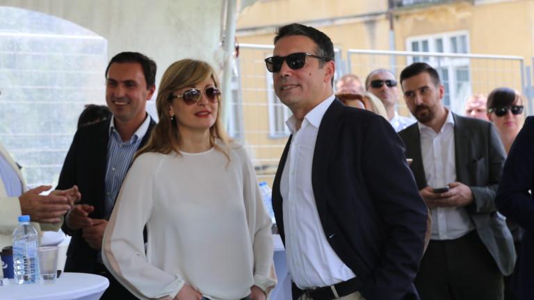 Нашата цел е Македония да започне разговори за членство на