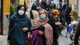 Коронавирус: Иран счупи рекордите и за починали, и за новозаразени