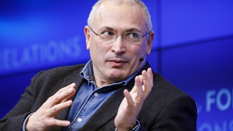 В Москва задържаха 150 души, сред тях водещи опозиционери
