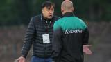Христо Арангелов: Гавра с отбора на Септември!