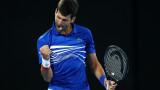 Новак Джокович: Усещах, че диктувам играта и показах най-добрия си тенис