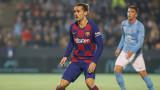 Барселона едва се спаси от чутовна издънка срещу тим от Сегунда Б