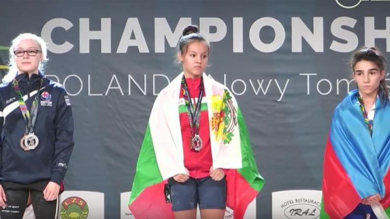 България с трима шампиони от европейското по вдигане на тежести