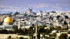 Косово отвори посолство в Ерусалим