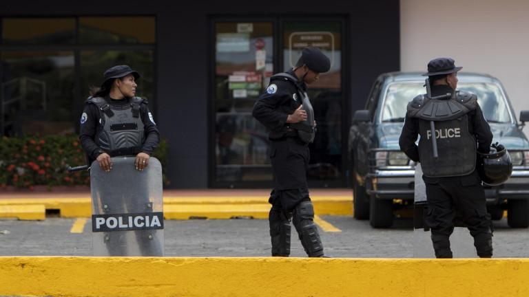 Никарагуа е освободила 50 политически затворници, предаде