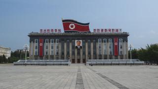 Икономиката на Северна Корея се е свила с невиждан от 1997 година темп