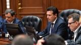 Македонското правителство одобри съвместното честване на Гоце Делчев