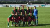 Ясен е съставът на България U17 за евроквалификациите