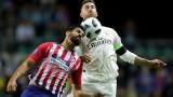 Суперкупа на Европа: Реал (Мадрид) - Атлетико (Мадрид), 2:4 (Развой на срещата по минути)