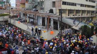 Стотици загинали при силното земетресение в Мексико