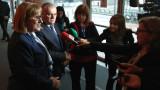 Цачева убедена, че Истанбулската конвенция ще бъде ратифицирана скоро