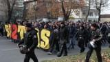 Феновете на Ботев (Пд) излизат на протест заради Колежа