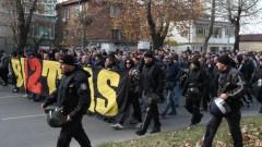 Фенове на Ботев (Пд) на протест срещу собственика Георги Самуилов