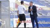 Славиша Стоянович: Имаме 7 дни да подготвим тактиката за двубоя с Лудогорец