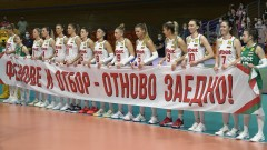 """""""Лъвиците"""" ни се справиха безпроблемно със Словакия"""