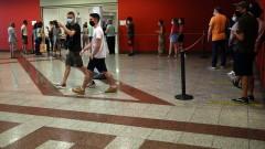Гърция с финансови мерки срещу неваксинирани