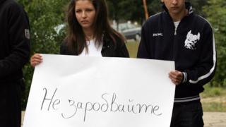 """ВМРО се надигна срещу """"Свидетелите на Йехова"""""""