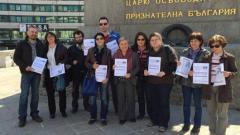 """Рецитират """"Арменци"""" на Яворов пред парламента"""