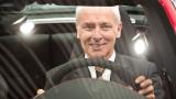 Спасителят на Volkswagen идва с Porsche