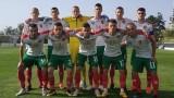 България U19 с втора победа над Кипър в контрола