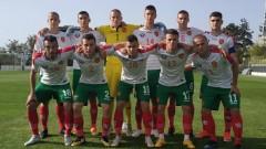 България U19 се справи с Узбекистан