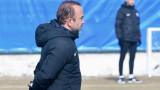 Мехмет Йоздилек каза защо е настоял за трансфера на Габриел Обертан