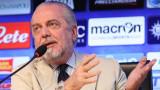 Аурелио Де Лаурентис: Хамес? Нищо не се знае...