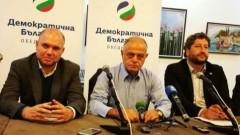 Демократична България: Гласувайте, вашият глас има власт