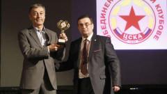 Председателят на ОСК ЦСКА: Най-тежките изпитания бяха за футболния клуб