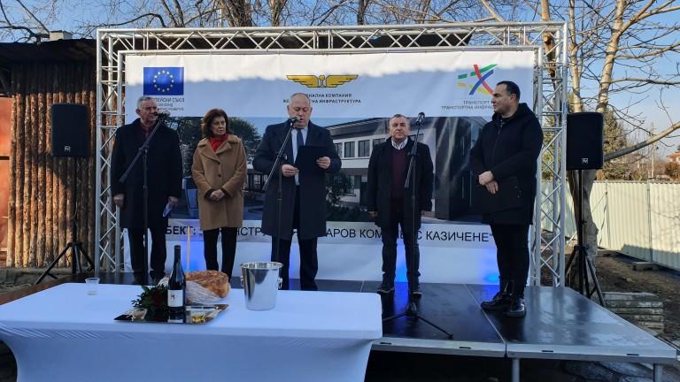 От днес започна модернизацията на жп гара Казичене. Това е