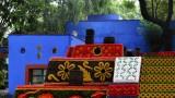 """Фрида Кало, """"Синята къща"""", Диего Ривера и виртуланият тур в дома на прочутата художничка"""