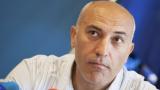 Любомир Минчев: В третия мач очаквам здрава битка между двата отбора