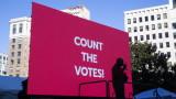 Байдън: Вярваме, че печелим президентските избори в САЩ