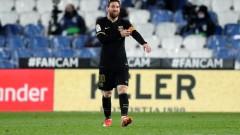 Барселона все още не е отправил предложение за нов договор към Меси