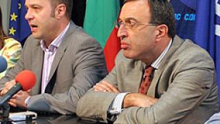 """""""Новото време"""" ще подкрепи СДС в евровота"""