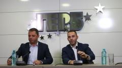 ГЕРБ поиска Нинова да назове олигарсите, които искат да овладеят БСП