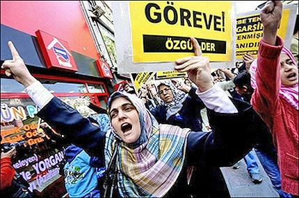 Хиляди протестират в Истанбул