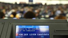 Зелените, крайнолевите и някои крайнодесни в ЕП не подкрепят Фон дер Лайен