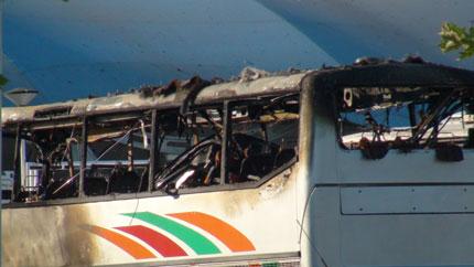 Експерти: Бургаският атентат е дело на мощна терористична организация