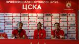 Янев: Още ме боли, че Стойчо ме натири от ЦСКА
