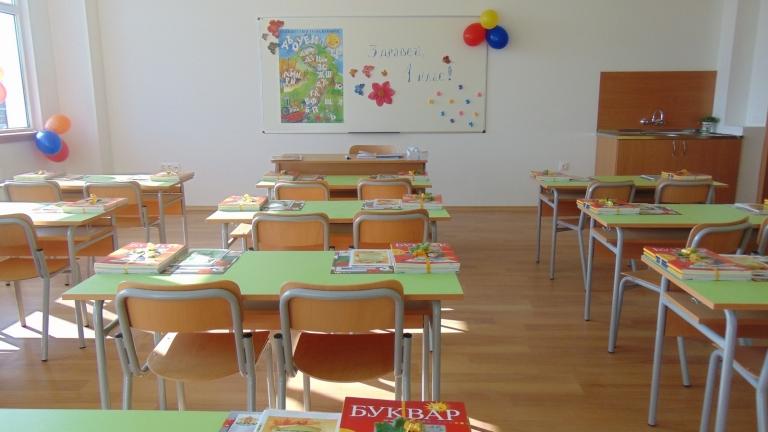 Център помага за връщане на децата в клас в Пловдив