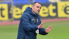 Кондев: Бяхме прекалено респектирани от ЦСКА