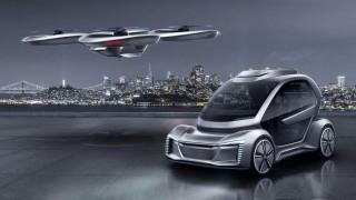 Audi и Airbus показаха бъдещето на транспорта