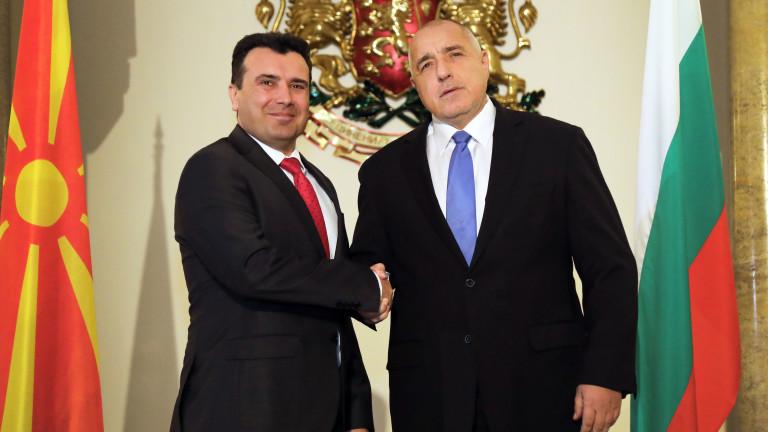 Македонският премиерът Зоран Заев иска България да подкрепи еврочленството на