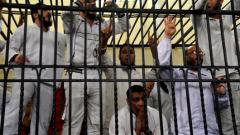 """Доживотен затвор за още 54 членове на """"Мюсюлмански братя"""""""