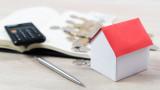 Експерт: Покупката на имот е най-лошото решение, което можете да вземете
