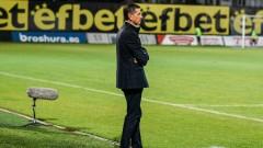 Небойша Миличич: ЦСКА е много добър отбор, нямаше как да играем отворено срещу тях