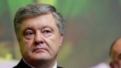 В Украйна възбудиха ново наказателно дело срещу Порошенко