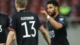 Германия се наложи над Румъния, Македония смаза Лихтенщайн